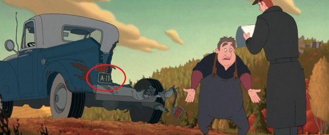 Pixar (16)