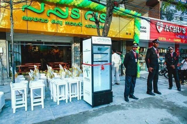 awebic-restaurante-solidario-00001