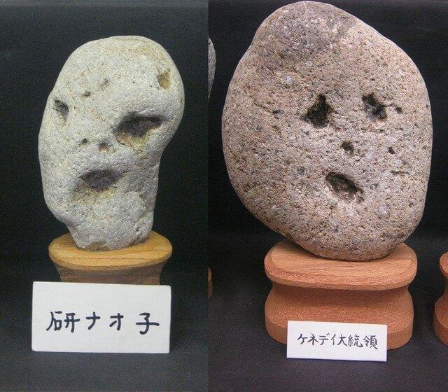 Museu Pedras Rostos (7)