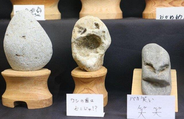 Museu Pedras Rostos (3)