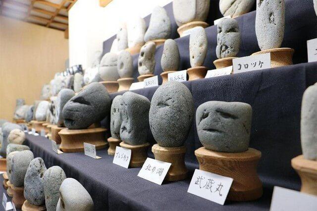Museu Pedras Rostos (1)