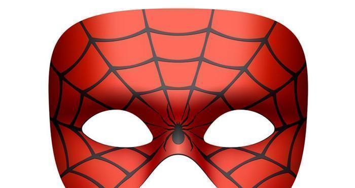 Qual super-herói você seria de acordo com seu signo 7