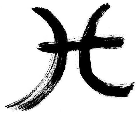 Signos do zodíaco - peixes