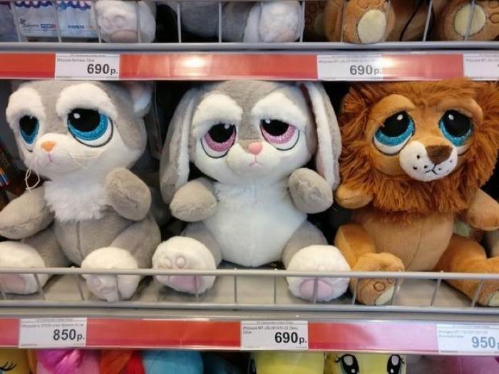 Brinquedos Estranhos (8)