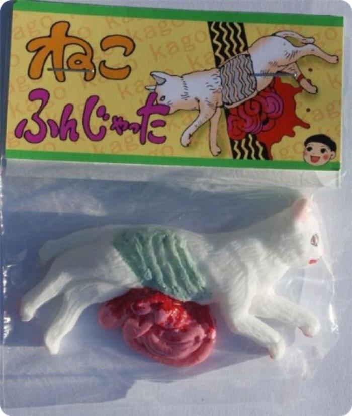 Brinquedos Estranhos (22)