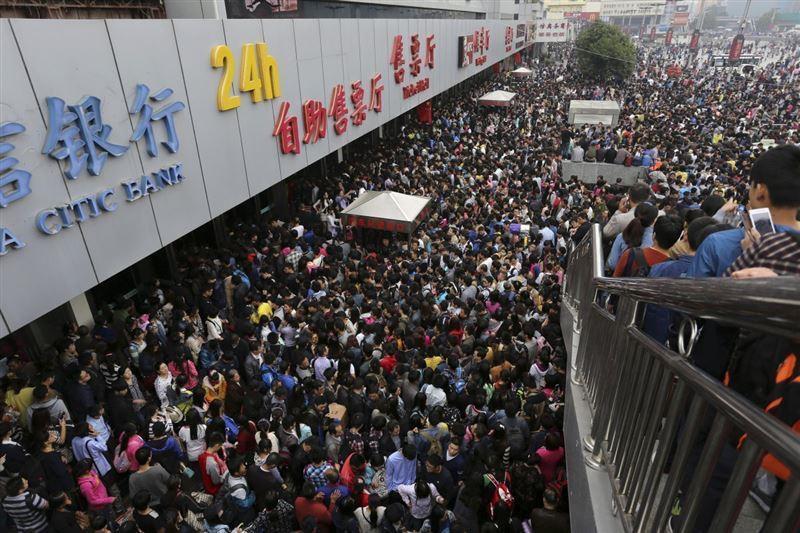 Superpopulação China (3)