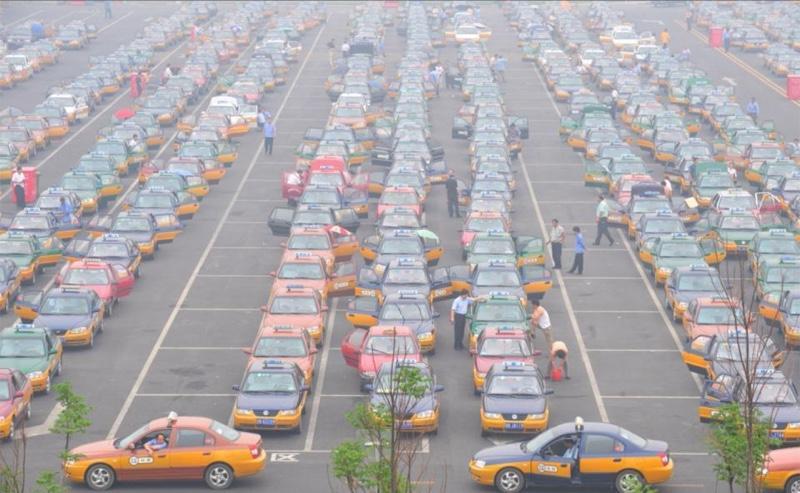 Superpopulação China (6)