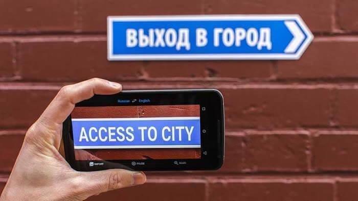 google tradutor camera